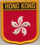 Hong Kong Embroidered Flag Patch, style 07.